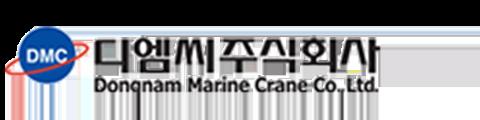 디엠씨주식회사 (logo)