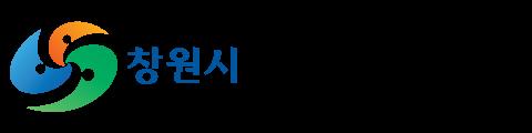창원시 (logo)