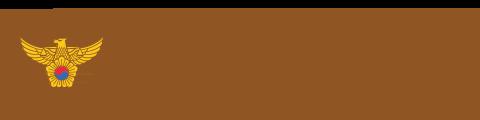 전남지방경찰청 (logo)