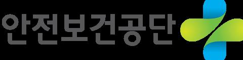 산업안전보건공단 (logo)